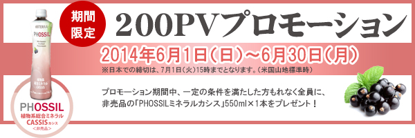 200pvPR