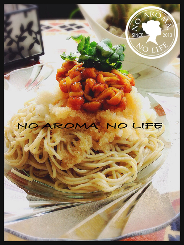 aroma_noodles