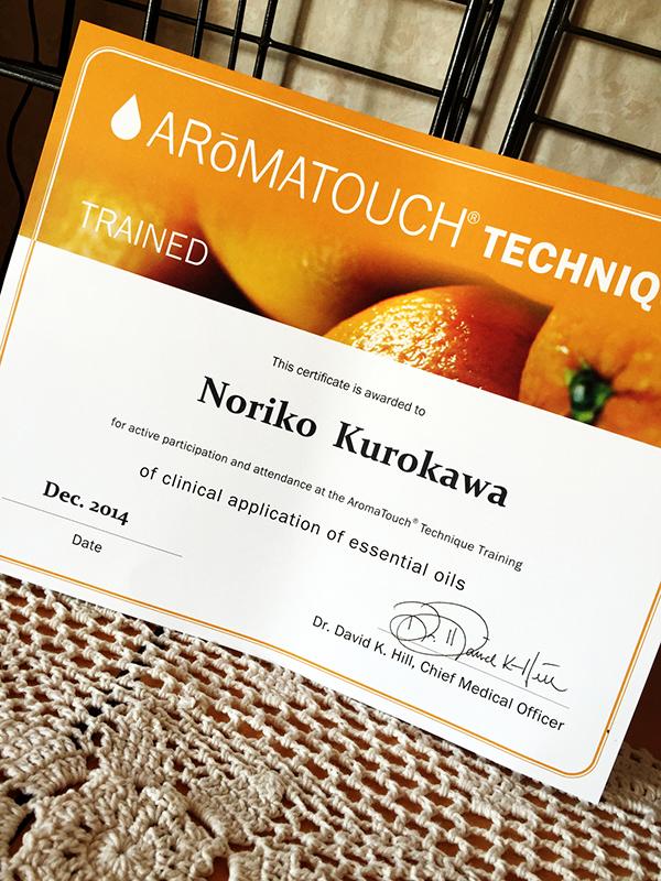 aromatouch02