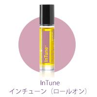 intune01