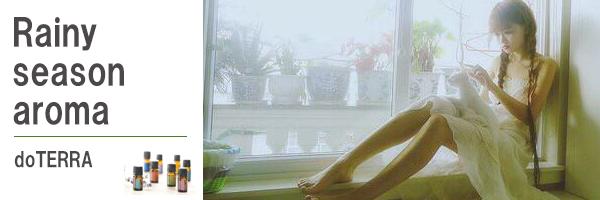 rainy_season01