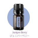 JuniperBerry02