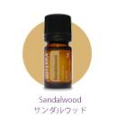 Sandalwood02