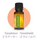 TerraArmor02