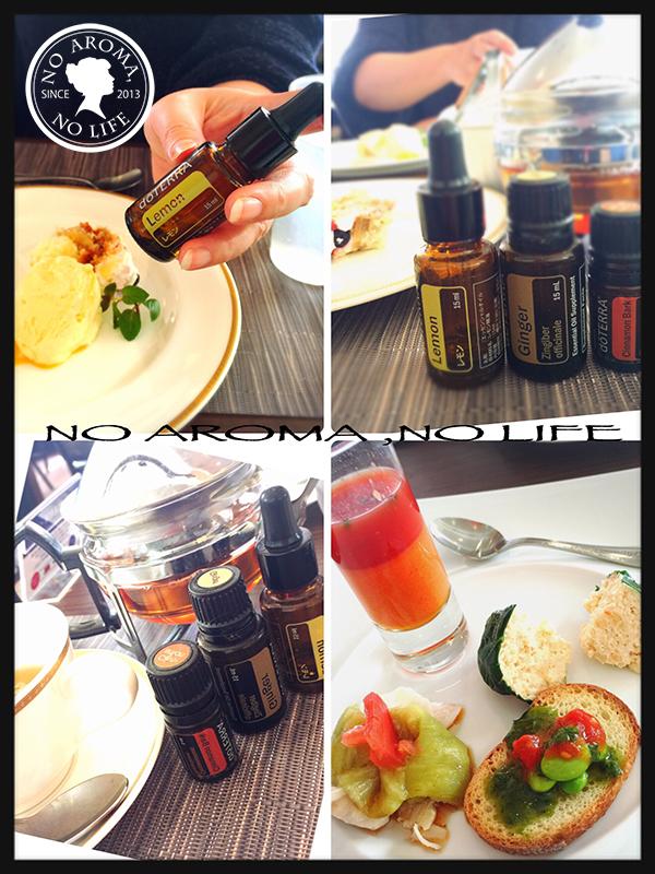 aromateatime1115